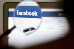 7 erros fatais das pequenas empresas no Facebook
